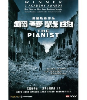 The Pianist (DVD)