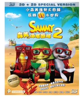 Sammy 2 (3D+2D Blu-ray)