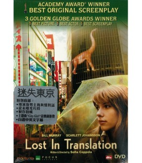 Lost in Translation (DVD)