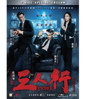 Three (2 DVD)