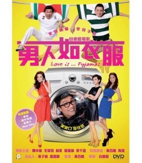 Love Is ...Pyjamas (DVD)