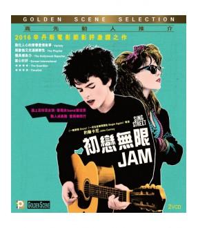 Sing Street (VCD)