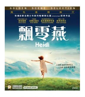 Heidi (VCD)