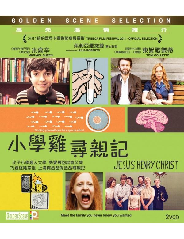 Jesus Henry Christ (VCD)