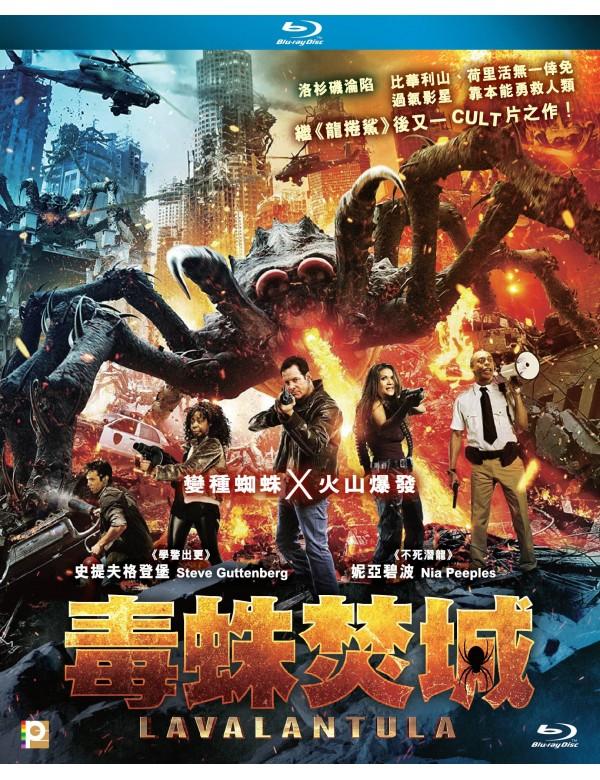 Lavalantula (Blu-ray)