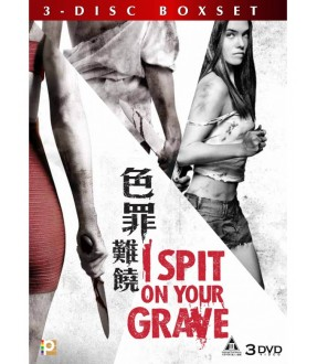 I Spit on Your Grave Complete Boxset (DVD)