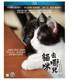 Cats Don't Come When You Call (Blu-ray)