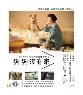 Dogs Without Names (VCD)