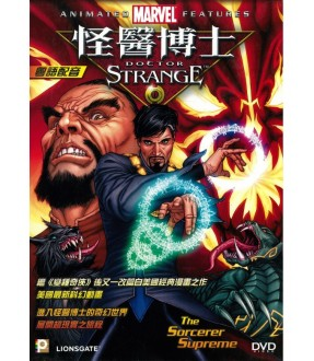 Doctor Strange (DVD)