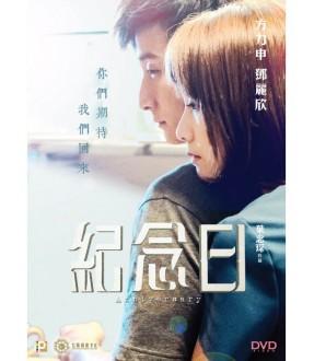 Anniversary (DVD)