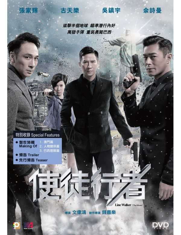 Line Walker (DVD)