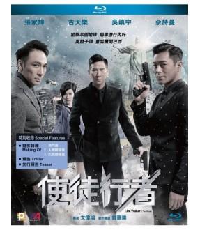 Line Walker (Blu-ray)