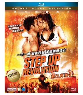Step Up: Revolution (2D Blu-Ray)