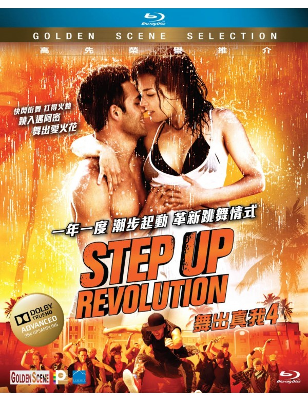 Step Up: Revolution (2D Blu-Ray)