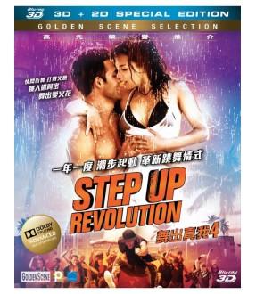 Step Up: Revolution (2D+3D Blu-Ray)