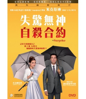 The Surprise (DVD)