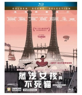 April and the Extraordinary World (Blu-ray)