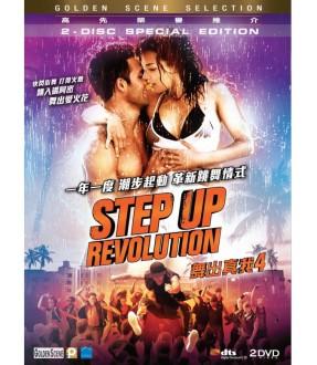 Step Up: Revolution (2 DVD)