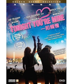 Tonight You're Mine (DVD)