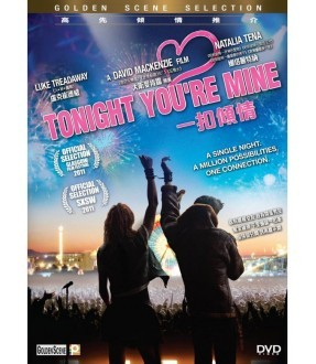 Tonight You're Mine (DVD)