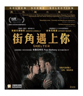 Shelter (VCD)