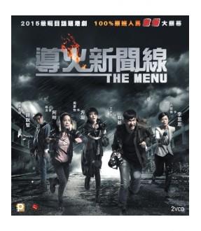The Menu (VCD)