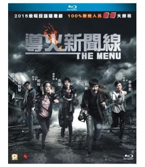 The Menu (Blu-ray)