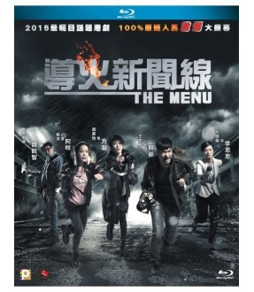 The Menu (Blu-ray)