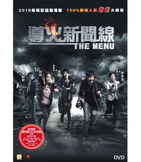 The Menu (OST Special Edition) (DVD)
