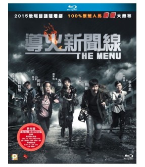 The Menu (OST Special Edition) (Blu-ray)