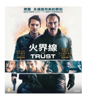 The Trust (VCD)