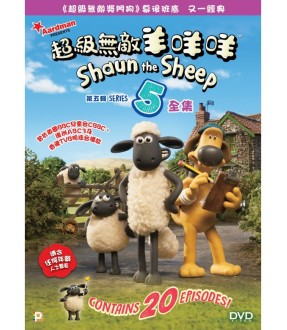 Shaun the Sheep Series 5 (Epi. 1-20) (DVD)
