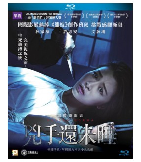 Nessun Dorma (Blu-ray)