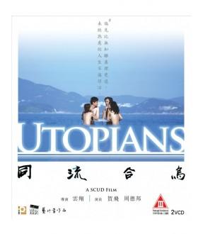 Utopians (VCD)