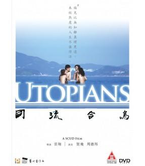 Utopians (DVD)