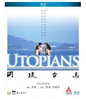 Utopians (Blu-ray)