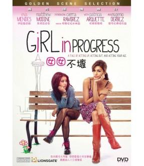 Girl in Progress (DVD)
