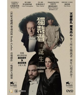 The Childhood of a Leader (DVD)