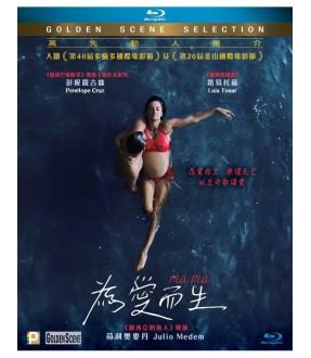 Ma Ma (Blu-ray)