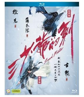 Sword Master (Blu-ray)