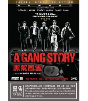 A Gang Story (DVD)