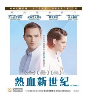 Equals (VCD)