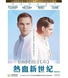 Equals (DVD)