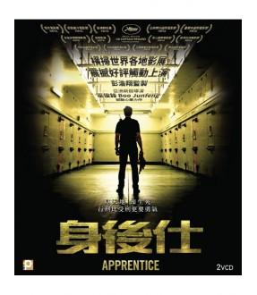 Apprentice (VCD)