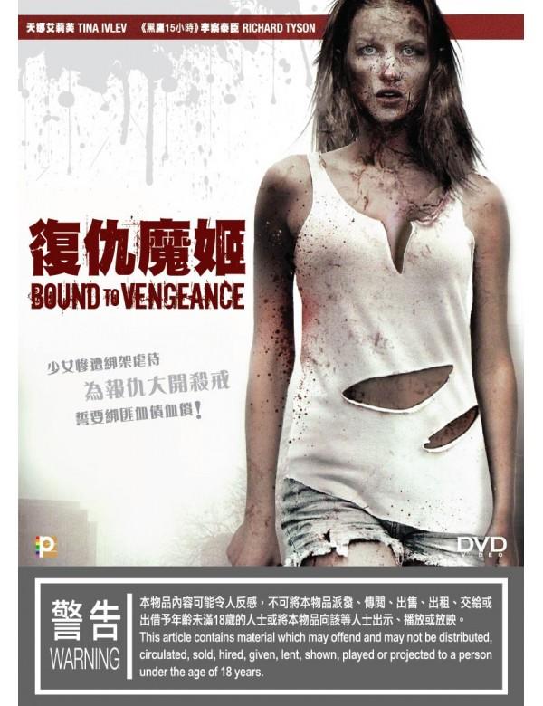 Bound to Vengeance (DVD)