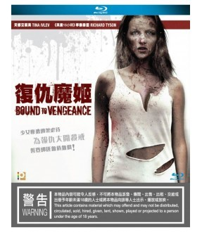 Bound to Vengeance (Blu-ray)
