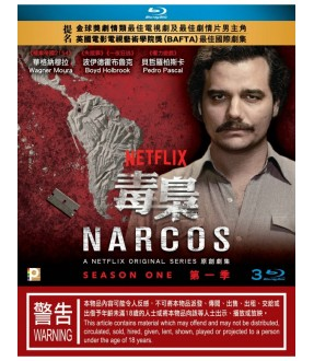 Narcos (Season One) (3 Blu-ray)