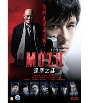 MOZU The Movie (DVD)