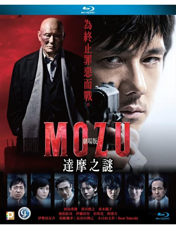 MOZU The Movie (Blu-ray)