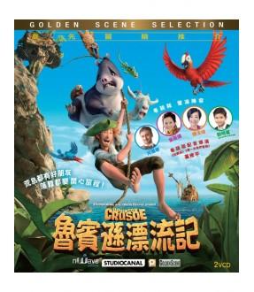 Robinson Crusoe (VCD)